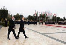 Georgian president officially welcomed to Azerbaijan (PHOTO) - Gallery Thumbnail
