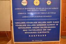 Azerbaijani youth organisations' union, Emergency Situations Ministry hold conference - Gallery Thumbnail