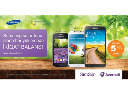 Azercell launches new campaigns for its customers