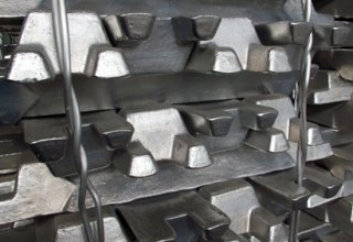 Iran boosts aluminum ingots production