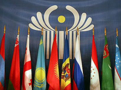 CIS states to discuss agreement on protection of intellectual property rights in Ashgabat