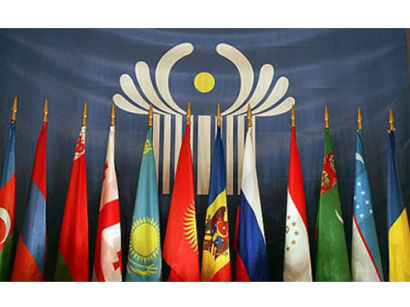 Declaration on strategic economic co-op of CIS countries signed in Ashgabat