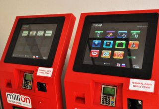 Users of Azerishig can top up new SMART cards at MilliON terminals