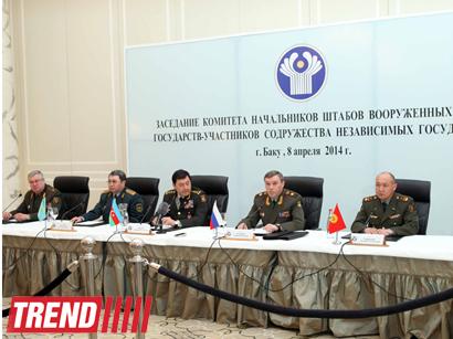 В Баку одобрены концептуальные подходы по развитию военного сотрудничества стран СНГ (ФОТО)
