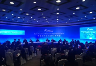 Presentation of the G-Global megaproject in China
