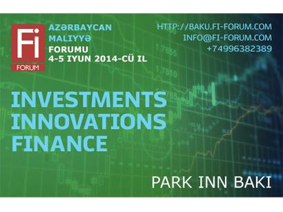 Крупные игроки мирового инвестиционного рынка соберутся в Баку
