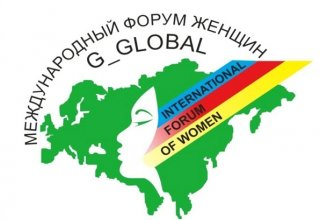Kazakh Astana to host International Forum of Women
