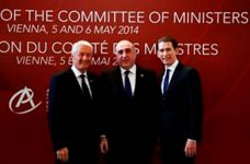 Azerbaijani FM announces country's priorities of CoE Committee of Ministers Chairmanship - Gallery Thumbnail