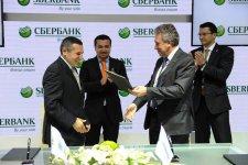 Azmeco and Sberbank sign Memorandum of Cooperation (PHOTO) - Gallery Thumbnail