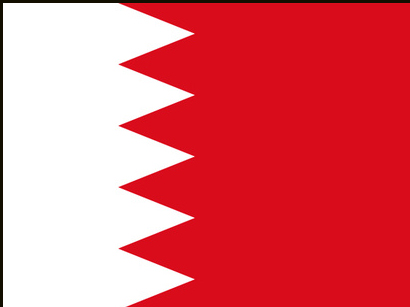 Bahrain has no plans to return ambassador to Qatar soon