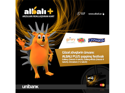 Parents will cheer children up with ALBALI PLUS now