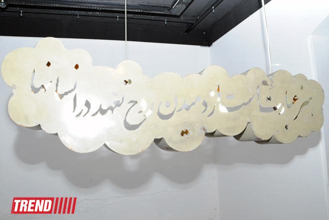 Solo exhibition by Iranian artist Mahmoud Bakhshi held in Baku (PHOTO) - Gallery Image