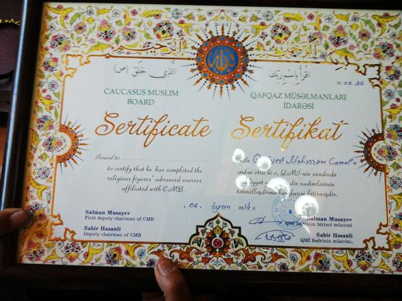 Слушатели курсов усовершенствования Управления мусульман Кавказа получили сертификаты