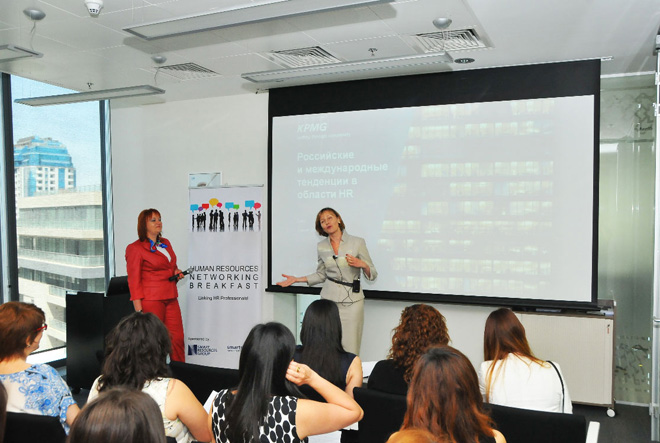 Baku hosts HR Networking Breakfast with the participation of KPMG experts (PHOTO) - Gallery Image