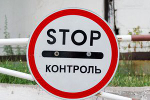 Kazakhstan introduces restrictions on Russia, Kyrgyzstan border crossing amid coronavirus spread