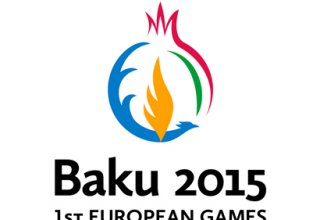 Program dedicated to European Games aired on EBC Radio