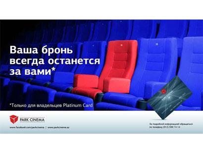 Park Cinema-dan biletlərin bron edilməsində yenilik