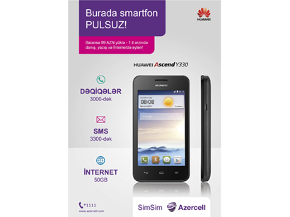 Azercell launches Free Smartphone campaign