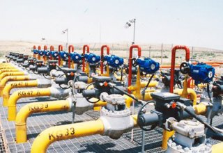 Iran's Ardabil Province Gas Company announced tender for gas transmission