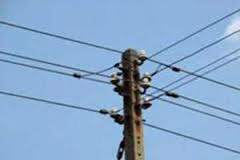 Turkmenistan to increase electricity supply to Afghanistan