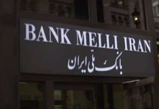 Bank Melli Iran unveils amount of loans issued for coronavirus pandemic