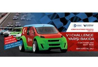 """""""V1 Challenge Azerbaijan"""" yarışının tarixi açıqlandı (VİDEO)"""