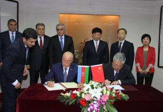 Azerbaijan, China to cooperate in emergency management (PHOTO)