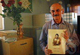В Белгороде представлена книга азербайджанского архитектора Арифа Алиева (ФОТО)