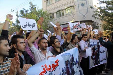 Iran's Kurdistan to hold rallies in support of people in Syrian town of Kobani