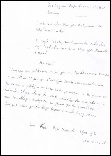 Еще один бывший член NIDA обратился к Президенту Азербайджана с прошением о помиловании - Gallery Image