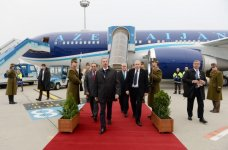 President Ilham Aliyev arrived in Hungary on working visit - Gallery Thumbnail