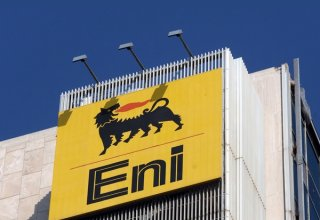 Eni revises down forecasts for oil, gas prices