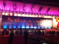 """В Москве прошла премьера фильма """"Не бойся, я с тобой. 1919"""" с участием звезд и под овации зрителей (ФОТО) - Gallery Thumbnail"""