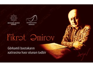 Event on Azerbaijan's eminent composer commemoration to be held in Heydar Aliyev Center