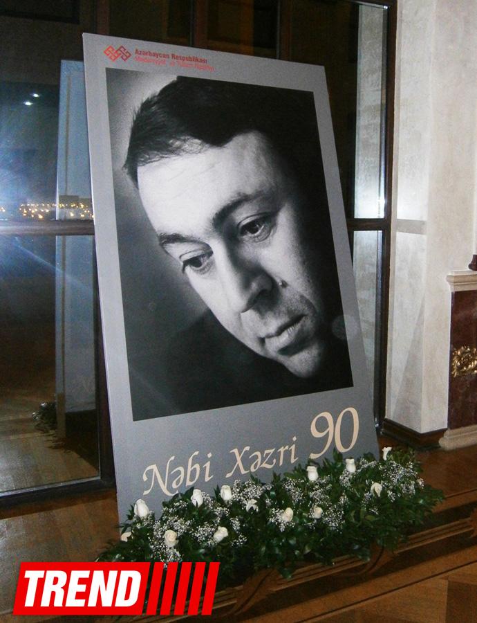 В Баку состоялось мероприятие, посвященное народному поэту Наби Хазри (ФОТО) - Gallery Image