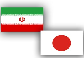 Iran, Japan hold joint energy training courses for Afghan employees