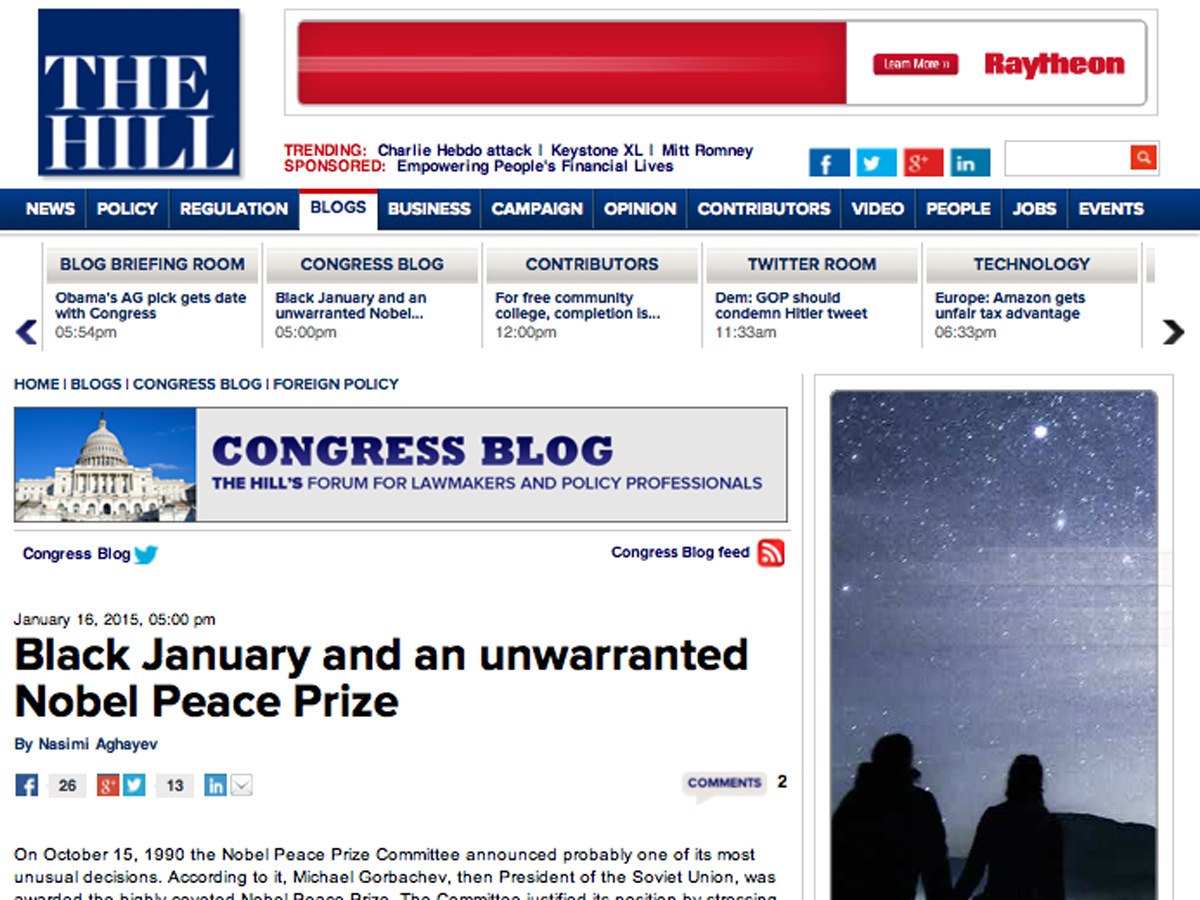 US newspaper The Hill publishes article about 20 January tragedy