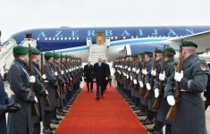 Azerbaijan's president arrives in Germany for working visit - Gallery Thumbnail