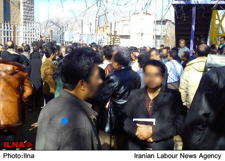 Teachers on strike in Iran (PHOTO)