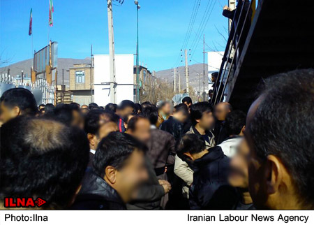 Teachers on strike in Iran (PHOTO) - Gallery Image