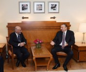 President Ilham Aliyev meets with Afghan president in Munich (PHOTO) - Gallery Thumbnail