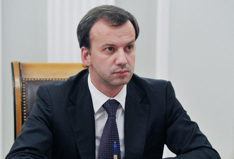 Low oil prices - temporary condition created to hurt Russia - Russian Deputy PM