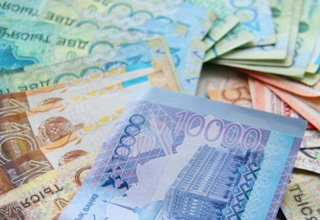 Kazakhstan's monetary base down, latest data says