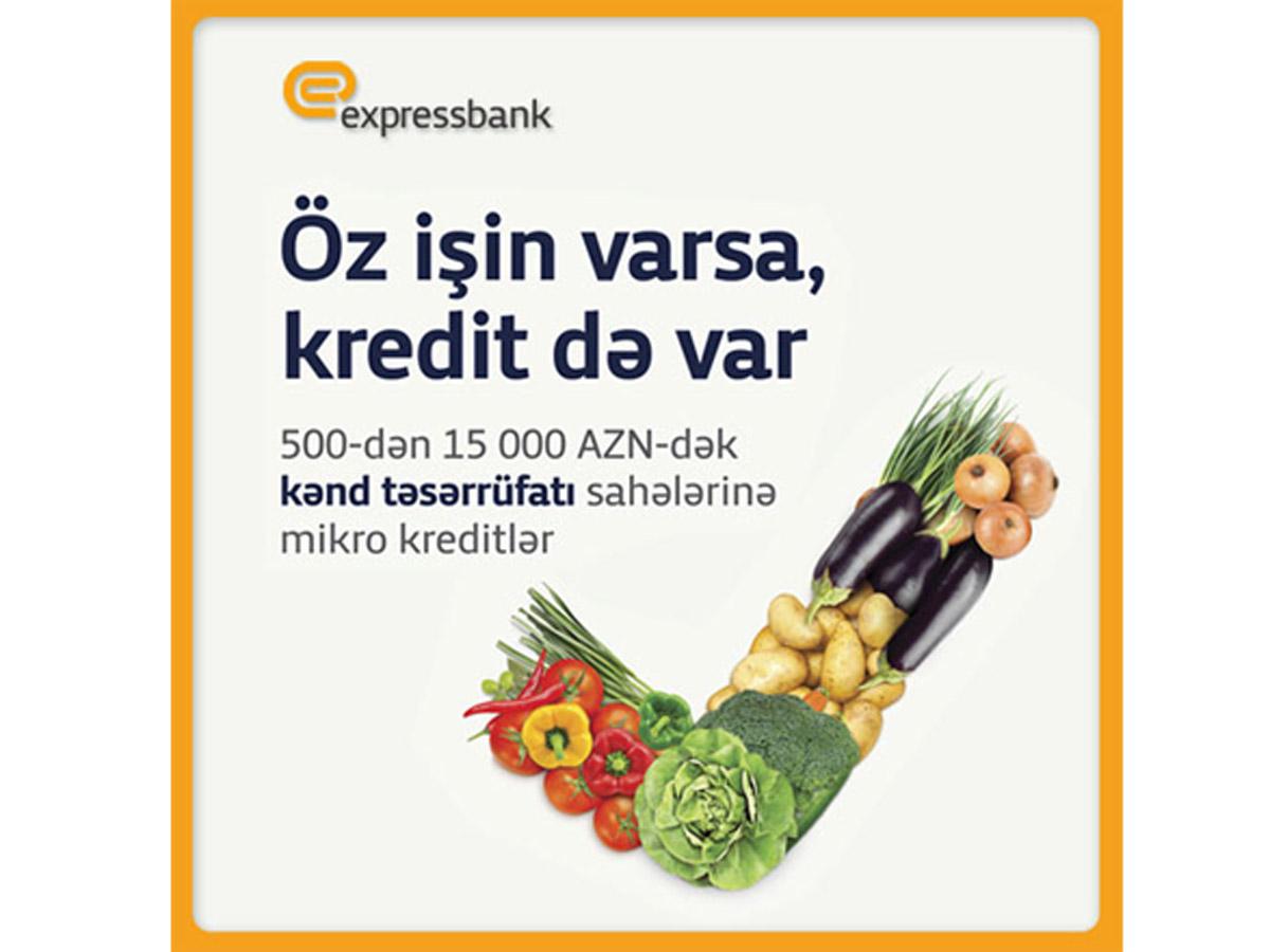 Expressbank предлагает микрокредиты на выгодных условиях