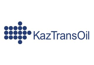 Kazakhstan's KazTransOil opens tender for wells servicing