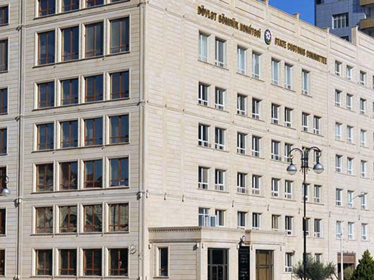 State Customs Committee of Azerbaijan signs tender contract worth over million manat