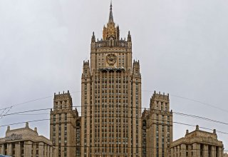 Russian FM's South Caucasus visit confirmed