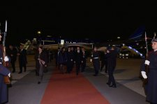 President Ilham Aliyev arrives in Bulgaria on official visit - Gallery Thumbnail