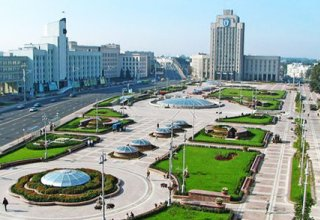 Meeting of Eastern Partnership countries to be held in Minsk