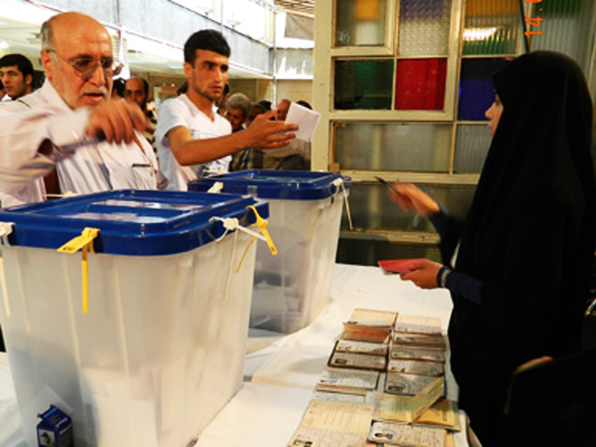 Iran's 11th parliamentary election results for 23 constituencies announced